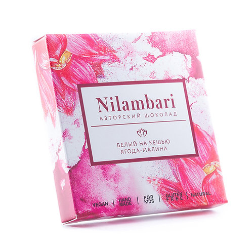"Шоколад белый на кешью ""ягода малина"" ""Nilambari"" 65г"