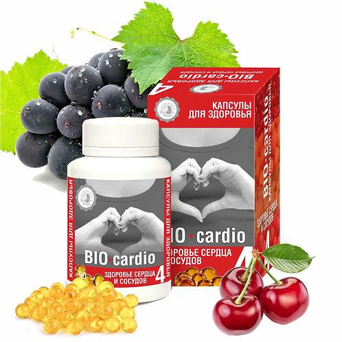 "Здоровье сердца (капсулы на основе масел)  ""BIO-cardio"" 90шт"