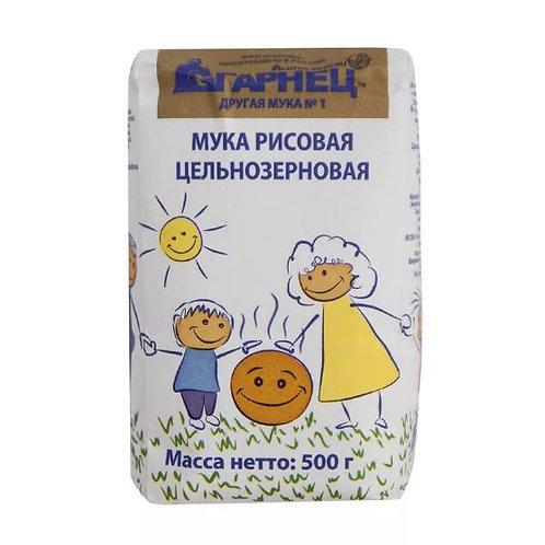 """Мука Рисовая цельнозерновая без глютена """"Гарнец"""" 500г"""