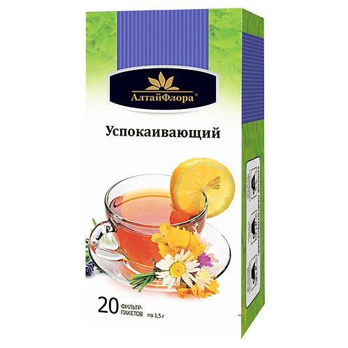"""Напиток чайный """"Успокаивающий""""  20 ф/п * 1,5 гр."""