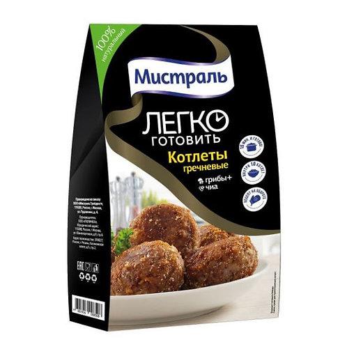 """Котлеты гречневые с грибами и чиа """"Мистраль"""" 230г"""