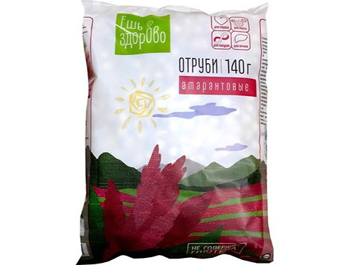 Отруби амарантовые без глютена «Ешь здорОво» 140г