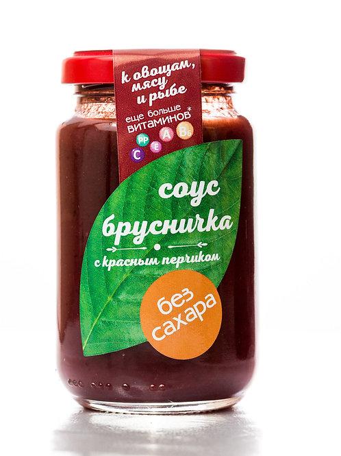 """Соус Брусничка с красным перчиком без сахара """"Сам бы ел"""" 220г"""