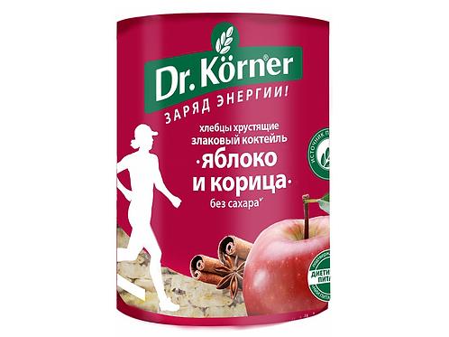 """Хлебцы «Злаковый коктейль» Яблоко-корица """"Dr korner"""" 100гр"""