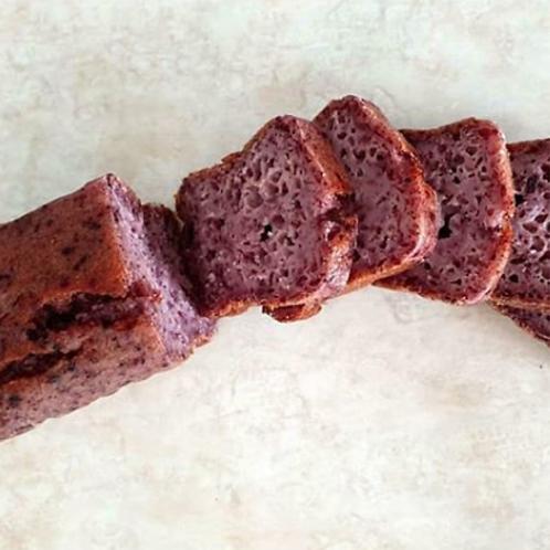 "Хлеб из черного риса ""Энкантар"" 350г"