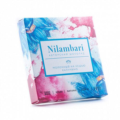 "Шоколад молочный на кешью ""Капучино"" ""Nilambari"" 65г"