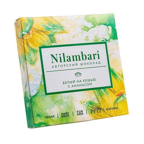 """Шоколад белый на кешью с ананасом """"Nilambari"""" 65г"""