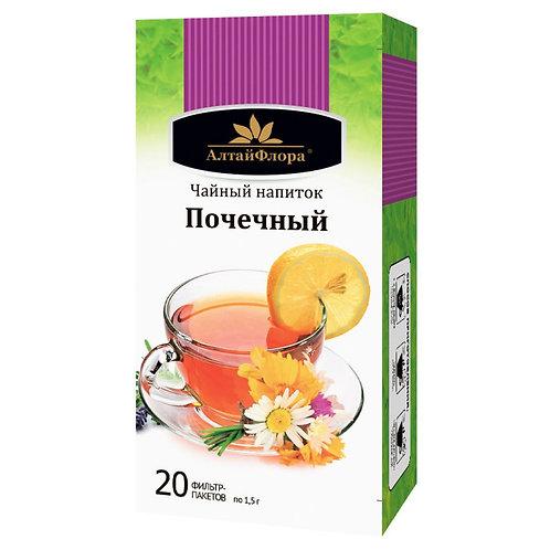 """Напиток чайный """"Почечный"""" 20 ф/п * 1,5 гр."""