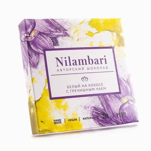 """Шоколад белый на кокосе с гречишным чаем """"Nilambari"""" 65"""