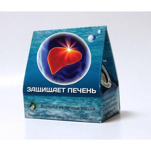 """Вытяжка из печени лосося """"Дикоросы Приморья"""" 5,25г"""