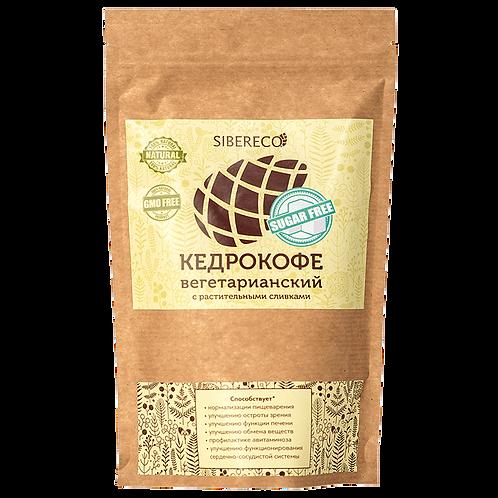 """Кедрокофе Вегетарианский на растительных сливках (без сахара) """"Сибереко"""" 250г"""