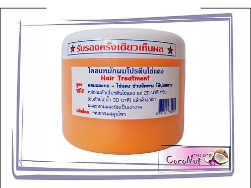 Восстанавливающая маска для светлых волос «Яичный желткок и папайя»