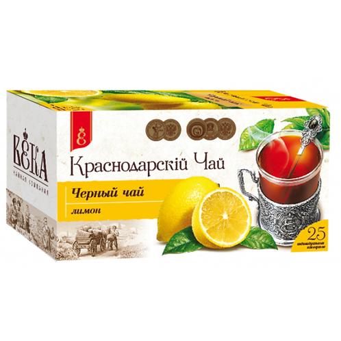 """Чай черный с лимоном """"Краснодарский"""" 25 пак"""