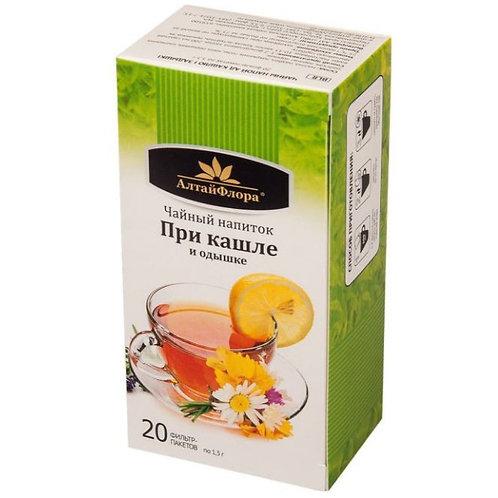 """Напиток чайный """"Мочегонный""""  20 ф/п * 1,5 гр."""