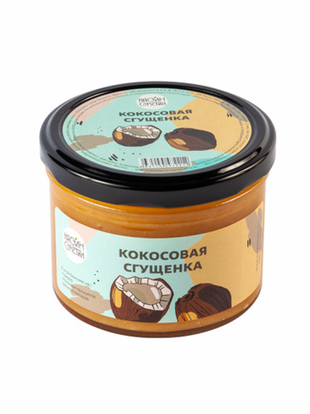 """Сгущенка кокосовая """"Настин Сластин"""" 230г"""