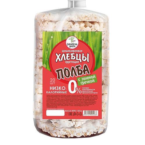 """Хлебцы цельнозерновые """"Полба с зеленой гречкой"""" 90г"""