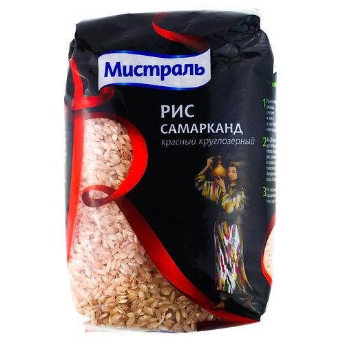"""Рис Самарканд красный """"Мистраль"""" 500г"""