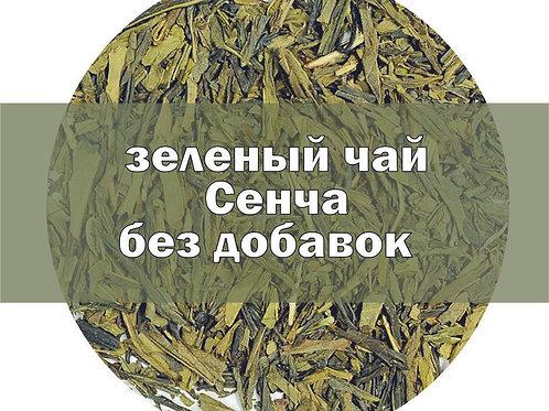 """Чай зеленый элитный """"Сенча"""" 100гр"""