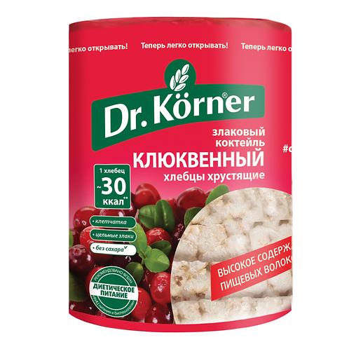 """Хлебцы «Злаковый коктейль» Клюква """"Dr korner"""" 100гр"""
