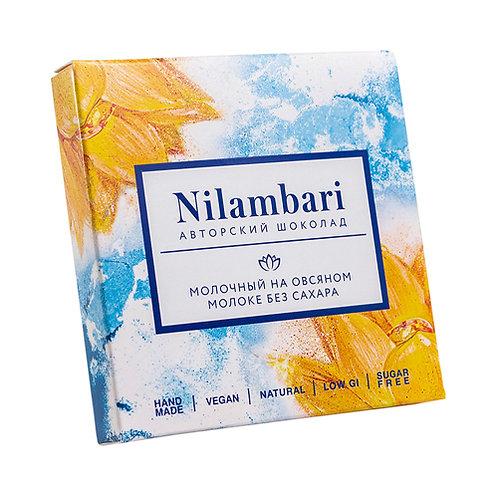 "Шоколад молочный на овсяном молоке без сахара ""Nilambari"" 65г"