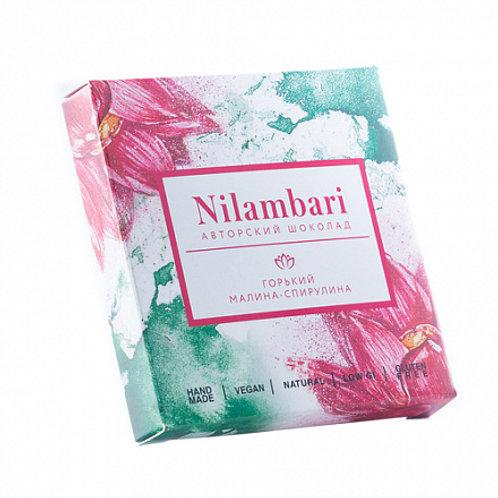 """Шоколад горький Малина-Спирулина """"Nilambari"""" 65г"""