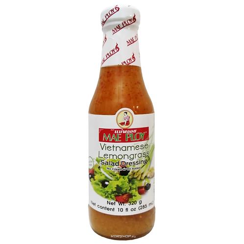 """Соус для салата с лемонграссом """"Таиланд"""" 285мл"""