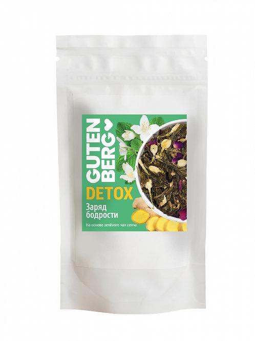 """Чай зеленый детокс """"Заряд бодрости"""" """"Gutenberg"""" 100г"""