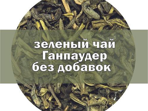Чай зелёный «Граф Грей» 100г