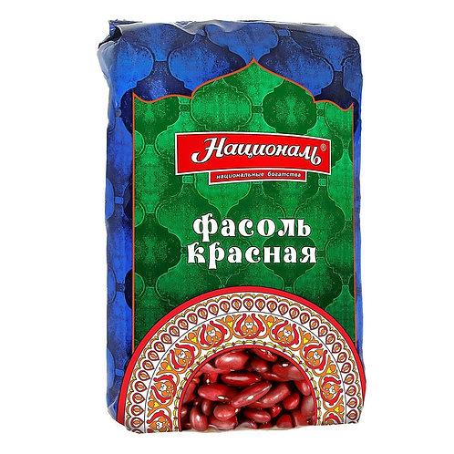 """Фасоль красная """"Националь"""" 450г"""