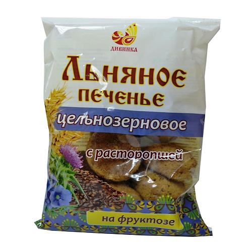 """Печенье льняное с РАСТОРОПШЕЙ на фруктозе """"Дивинка"""" 300г"""