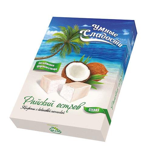 Конфеты с кокосовой начинкой «Райский остров» «Умные сладости» 90г