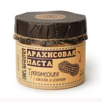 Арахисовая паста «Тропическая» 300 г