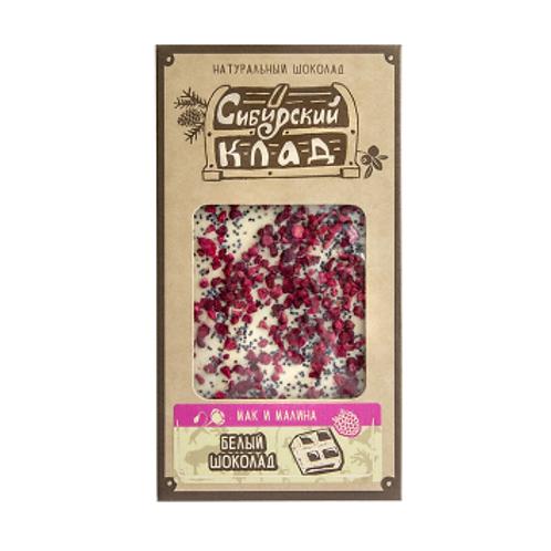 """Шоколад натуральный белый """"Малина и мак"""" 100г"""