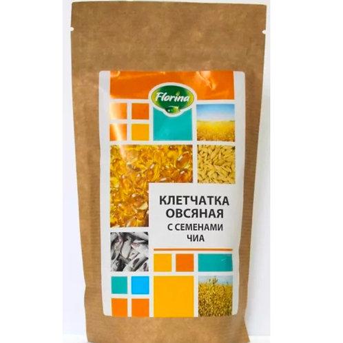 """Клетчатка овсяная с семенами чиа """"Florina"""" 150г"""