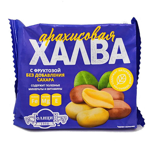 "Халва арахисовая на фруктозе ""Голицин"" 180г"