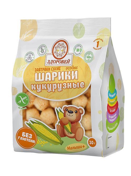 """Шарики без глютена кукурузные """"Здоровей"""" 30г"""