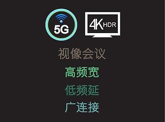 5G4K-01.jpg