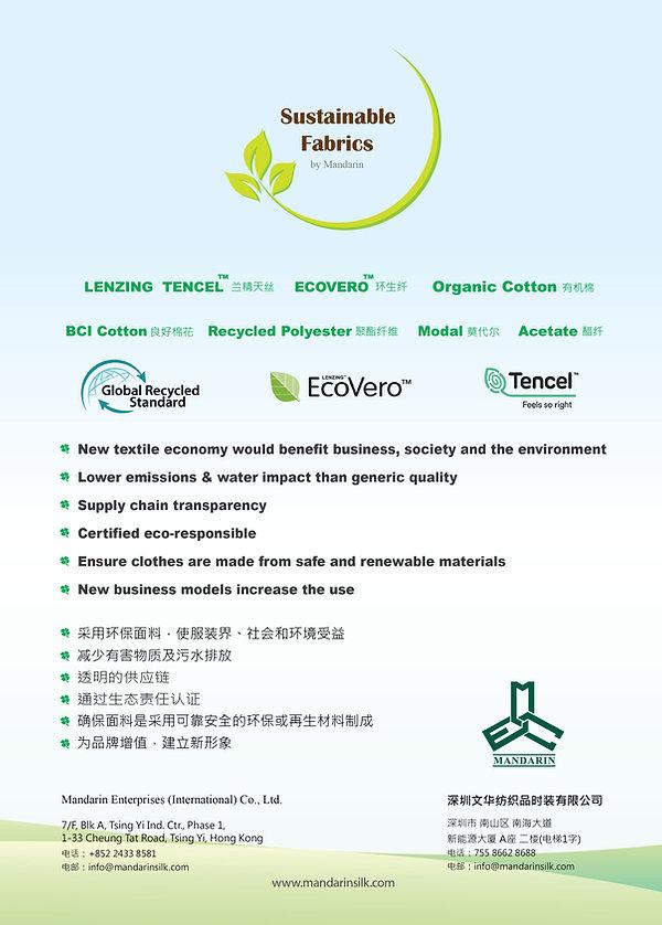 印館-200605-Mandarin-中英對照Sustainable leafl