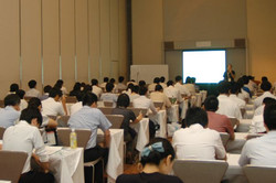 Singapore Conference