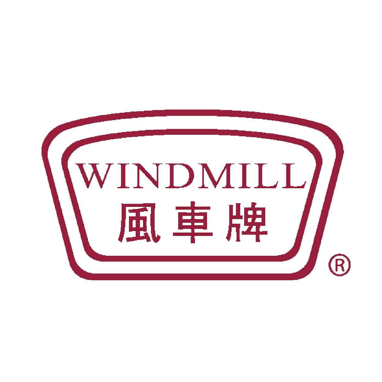 Windmill Brand