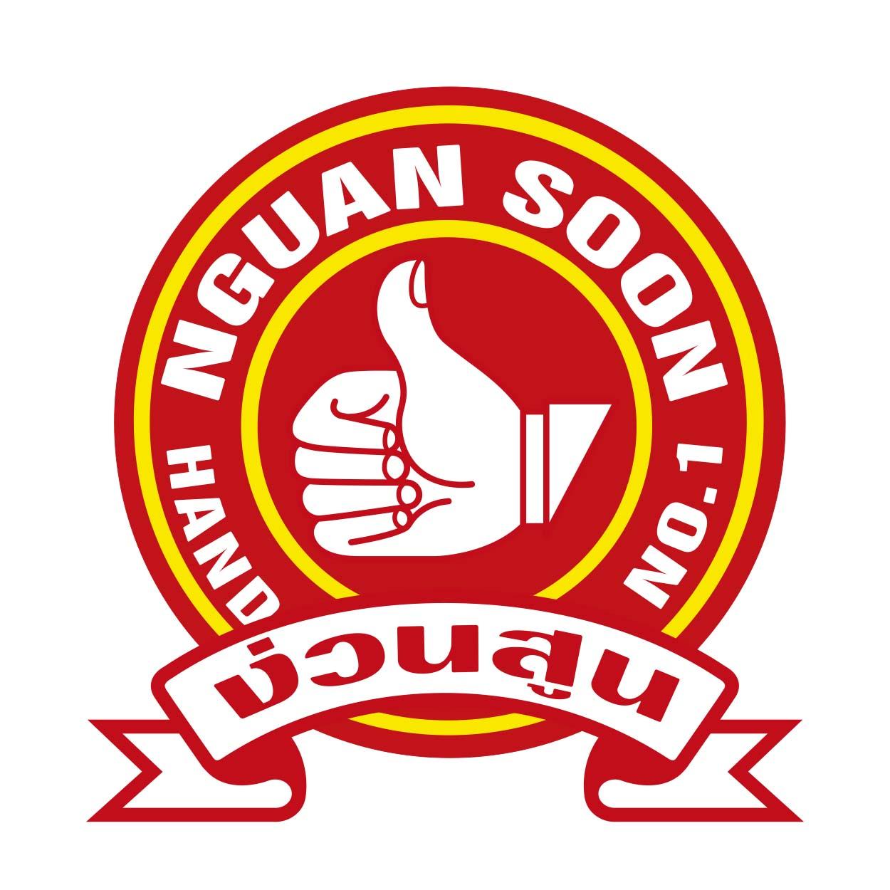 Nguan Soon ( Hand Brand)