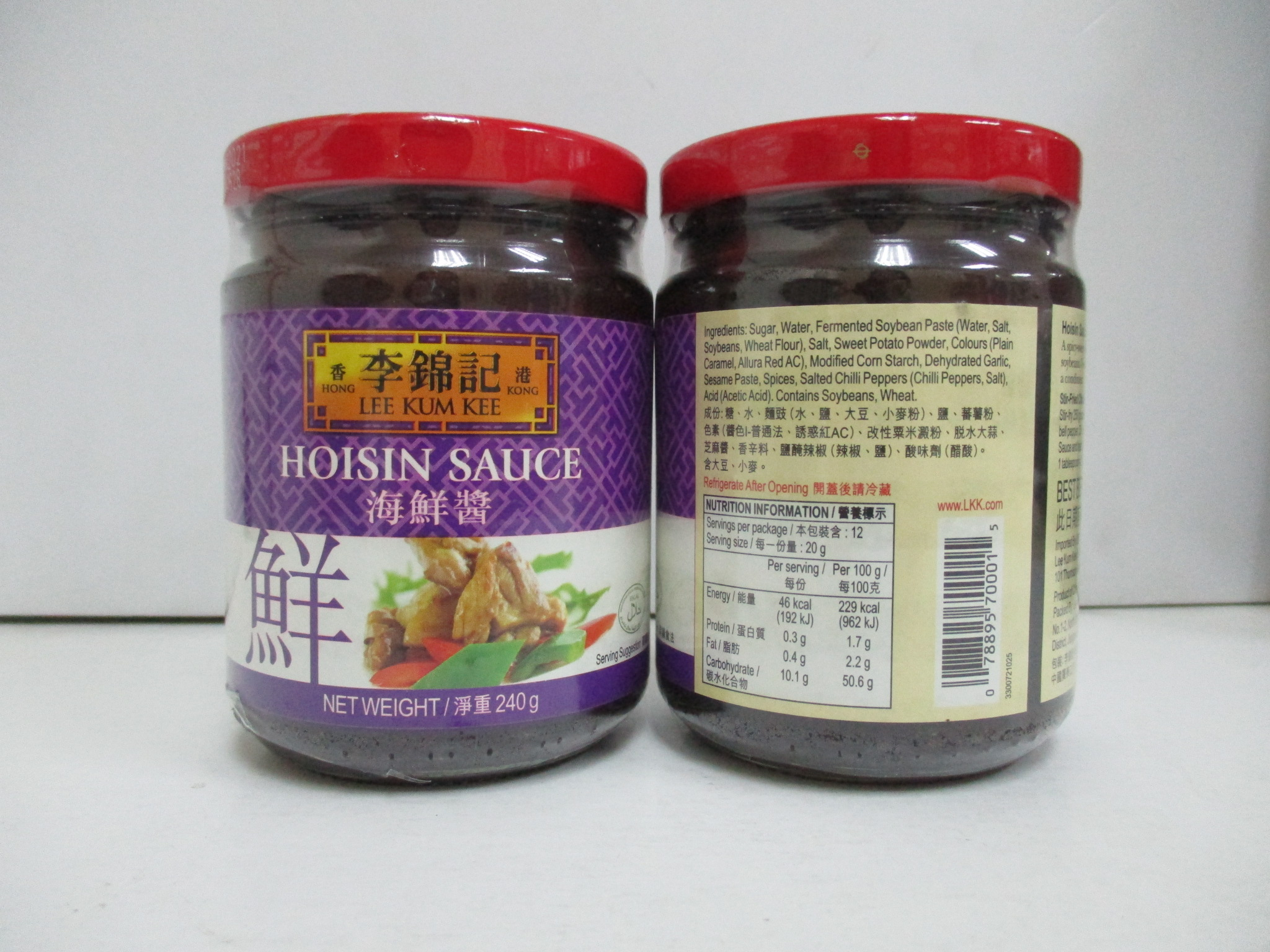 LKK Hoisin Sauce (12 x 240g) NEW