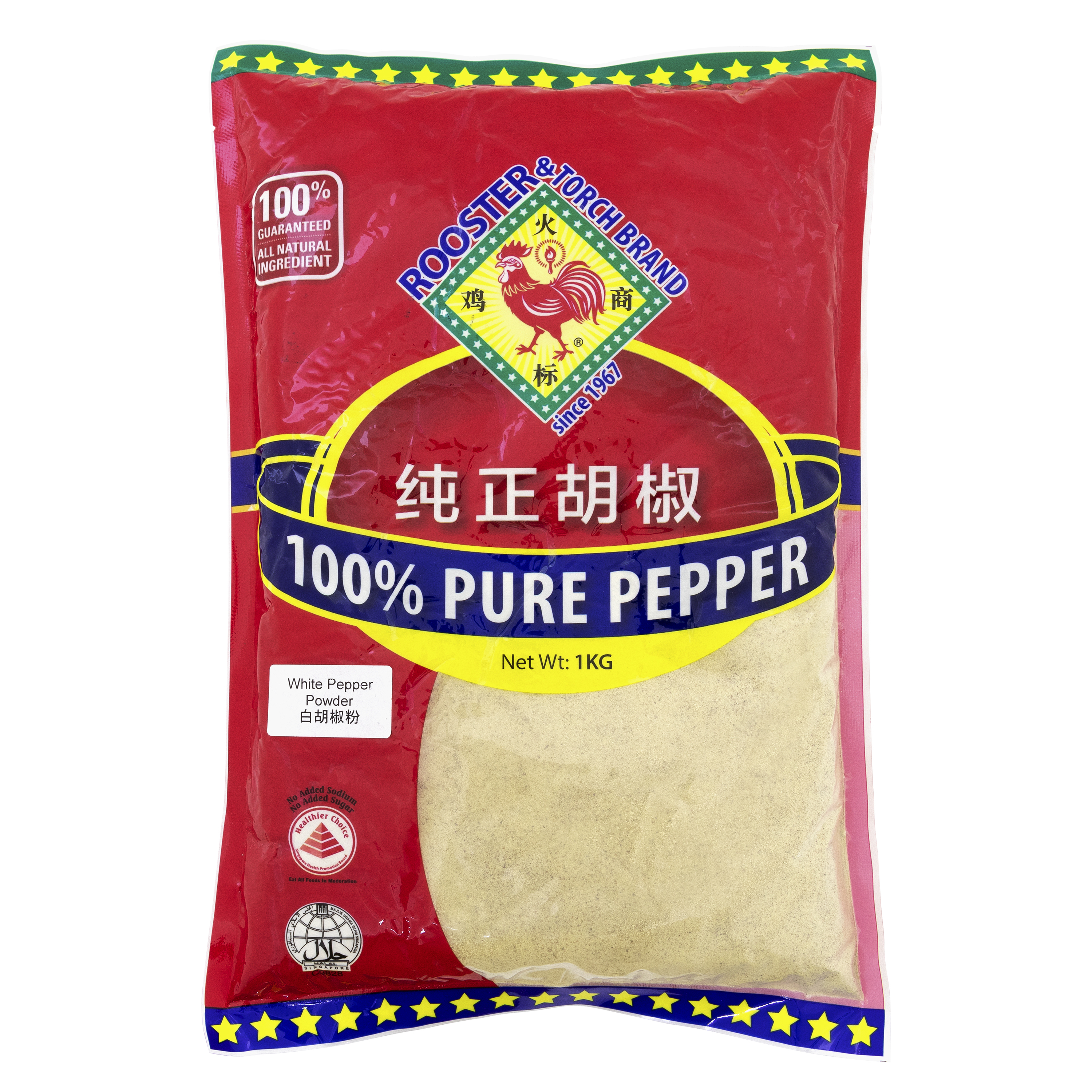 Rooster & Torch White Pepper Powder 1kg