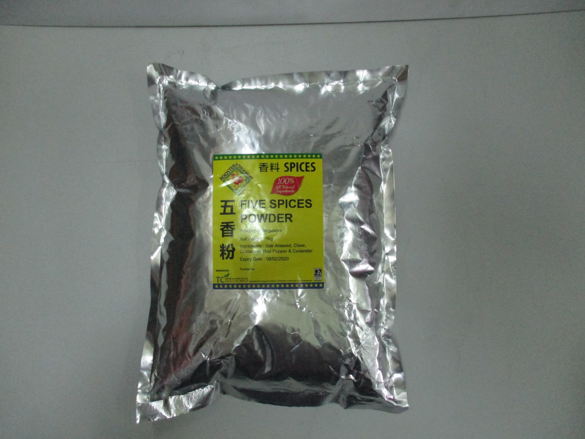 Five Spices Powder 1kg
