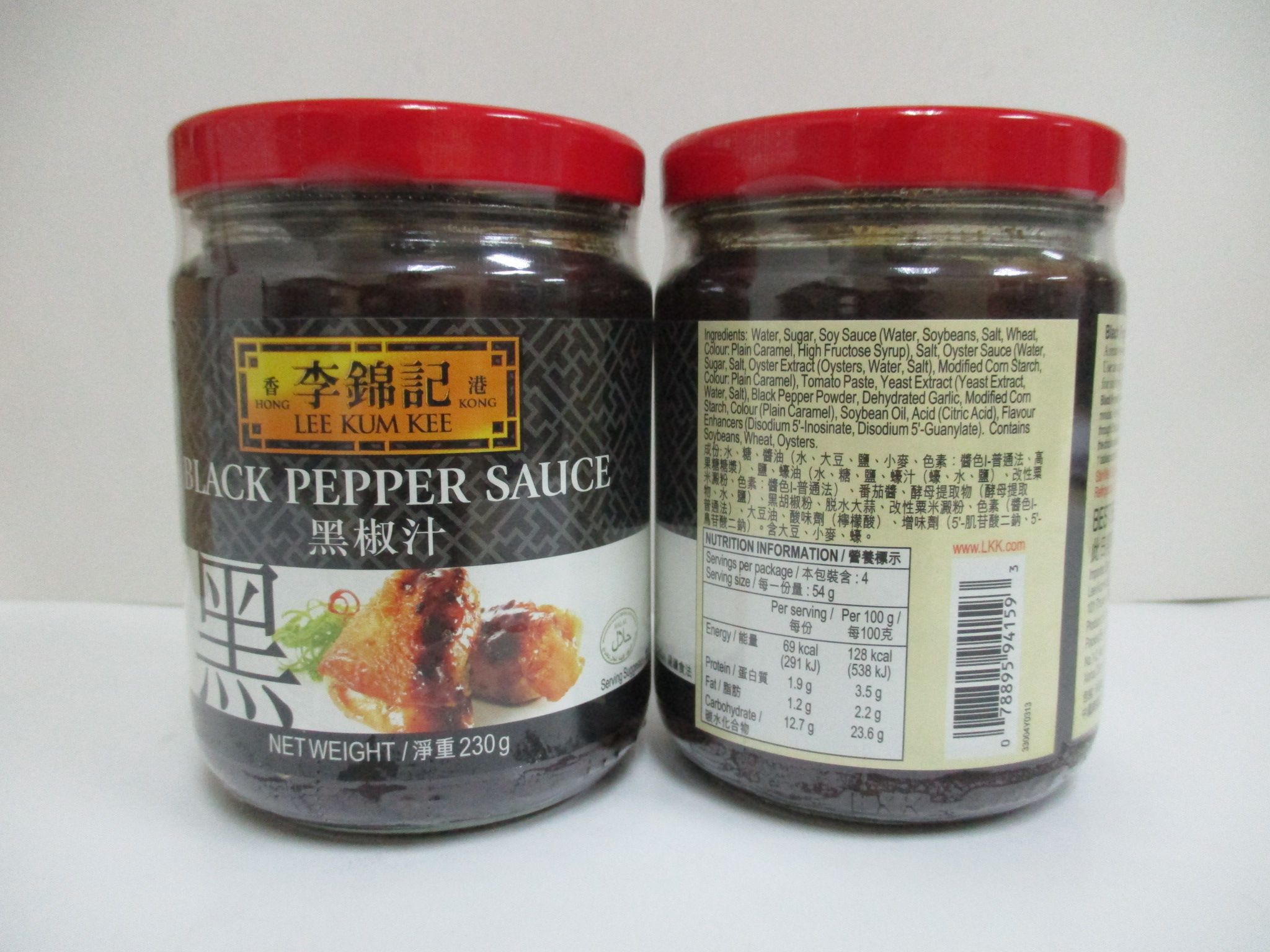 LKK Black Pepper Sauce (12 x 230g) NEW