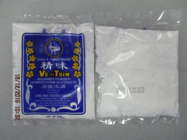 R&T Ve-Sin Gourmet Powder (20 x 50g)