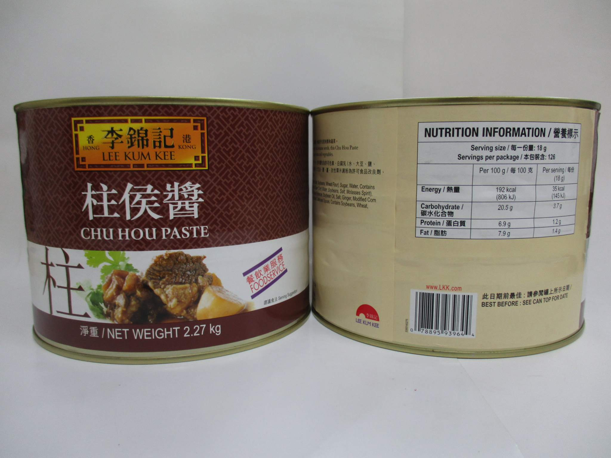LKK Chu Hou Paste (6 x 2.27kg) NEW