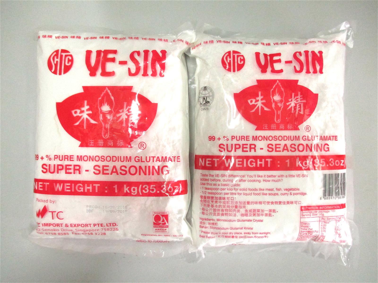 Ve-Sin 99+% MSG Powder (5 x 1kg)