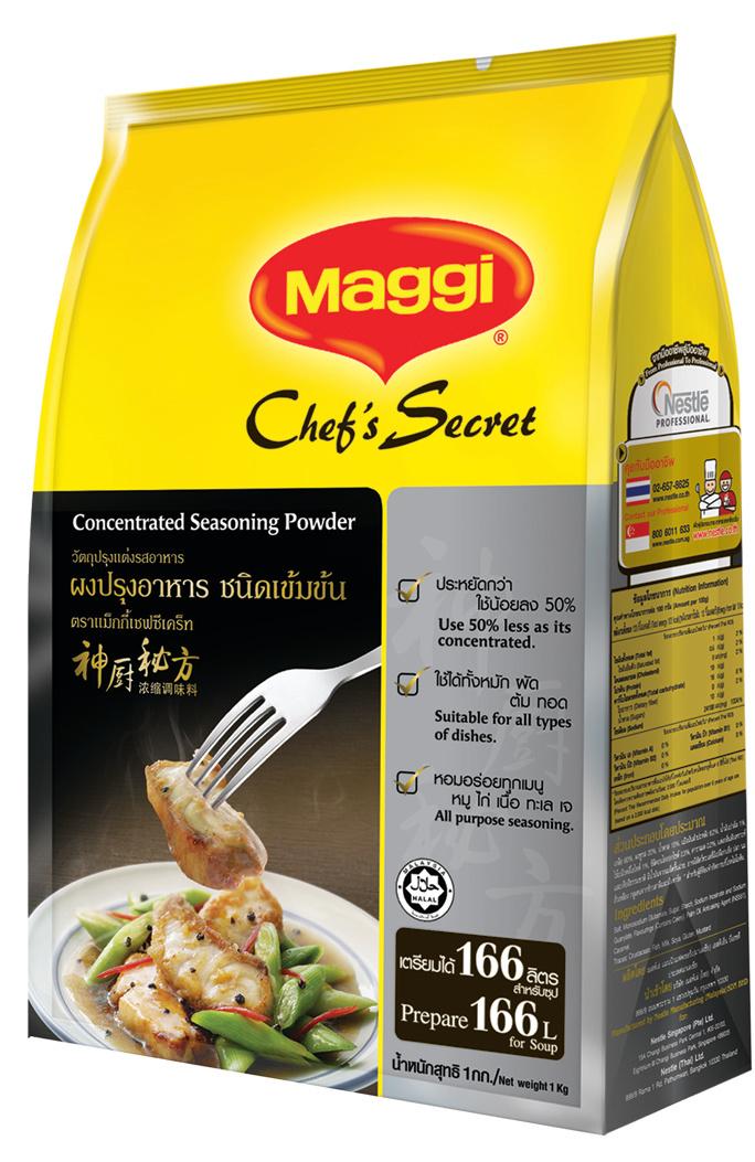 MAGGI Chef's Secret
