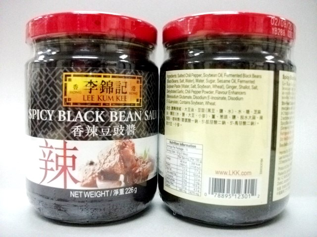 LKK Spicy Black Bean Sauce (12 x 226g)